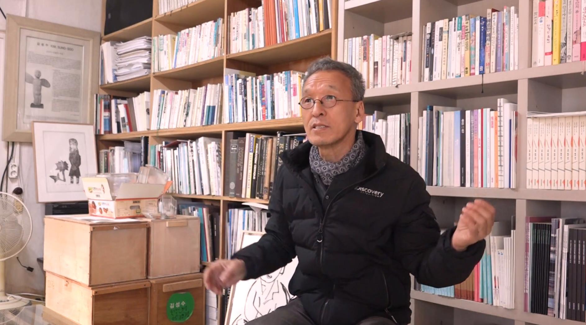 Artist Talk : Sungsoo Kim